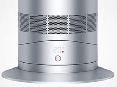 Ventilator-Dyson-AM09