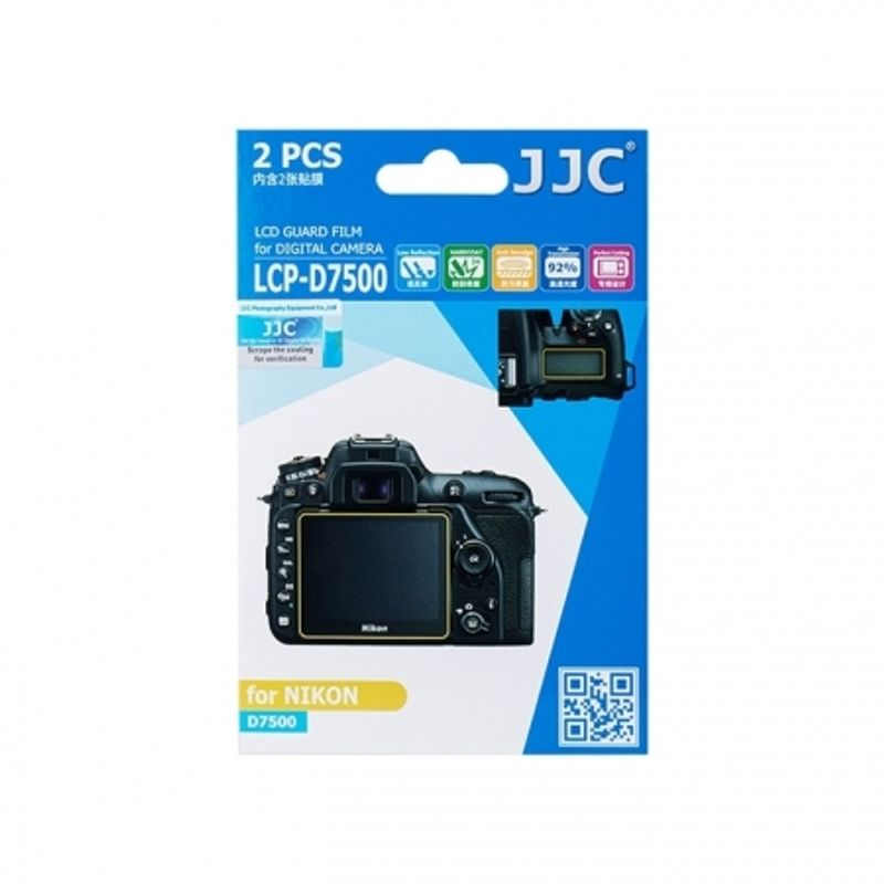 jjc-folie-protectie-ecran-pentru-nikon-d7500-65857-80