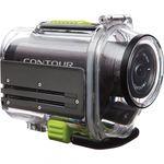 contour-2-camera-actiune-35384-6