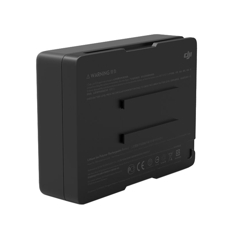dji-tb50-baterie-inteligenta-pentru-inspire-2-68386-2-530