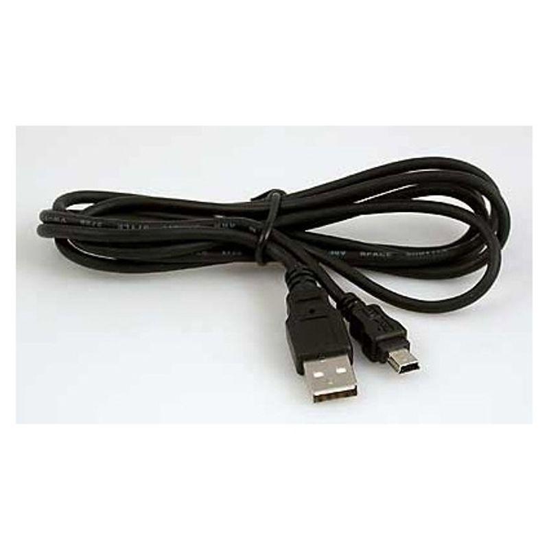 impuls-cablu-usb-amp-5-pini--5m-51616-485