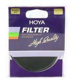 filtru-hoya-infrared-r72-77mm-2949
