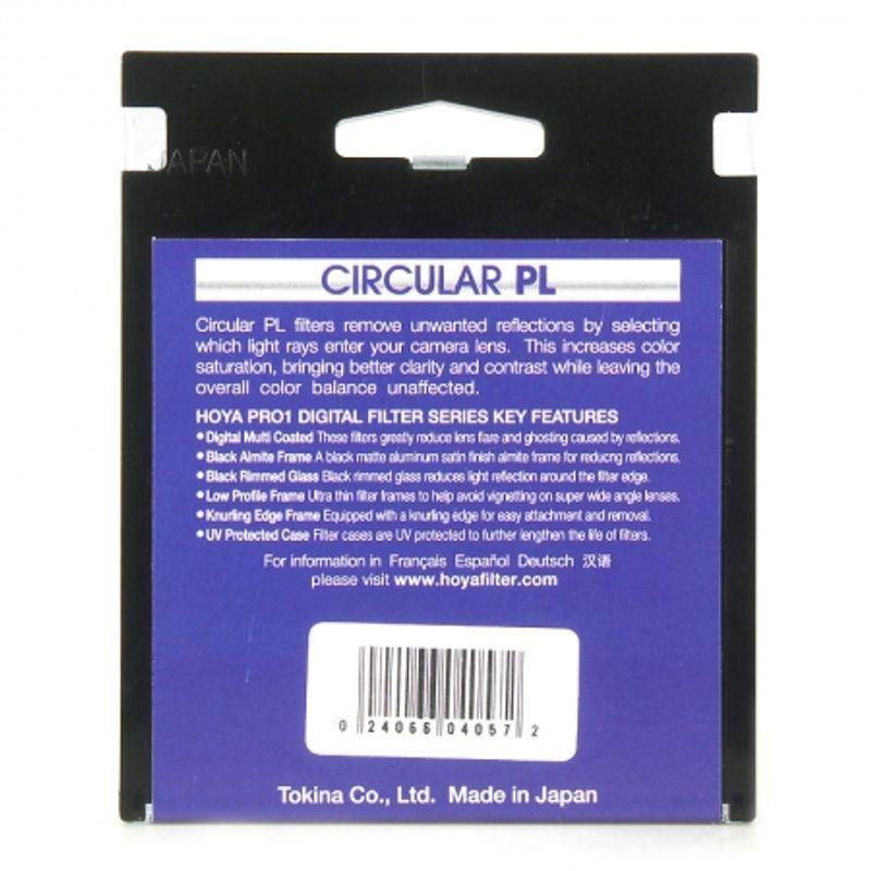 filtru-hoya-polarizare-circulara-slim-pro1-digital-67mm-3155-1