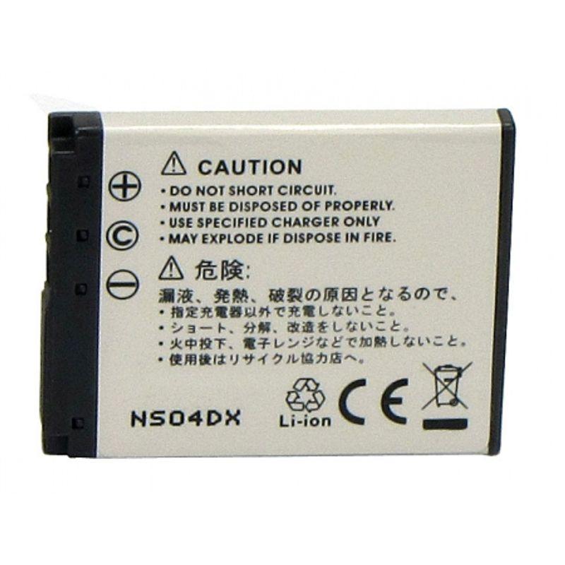 power3000-pl174d-532-acumulator-tip-np-fd1-np-bd1-pentru-camere-foto-sony-750mah-9338-2