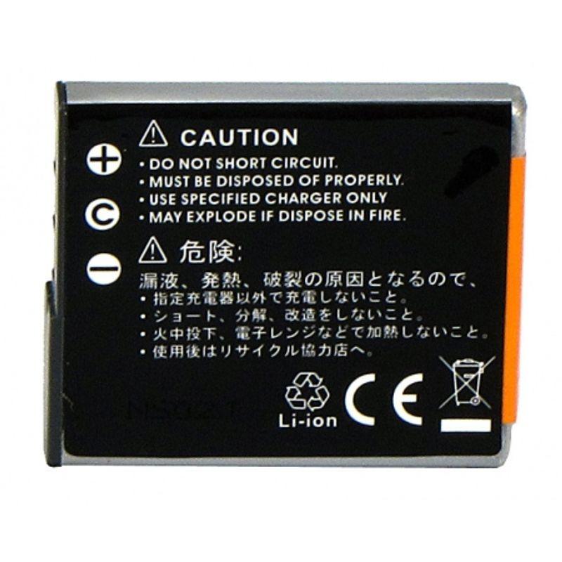 power3000-pl182g-843-acumulator-tip-np-fg1-np-bg1-pentru-camere-foto-sony-960mah-9339-2