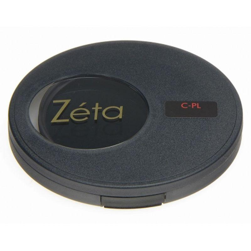filtru-kenko-zeta-c-pl-polarizare-circulara-62mm-11641-1