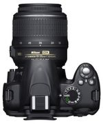 nikon-d3000-kit-18-55mm-vr-af-s-dx-trepied-wt3642-geanta-tamrac-5231-sd-4gb-sandisk-ultra-filtru-kenko-mc-uv-digital-52mm-22176-4