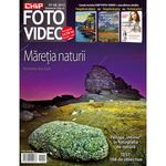 chip-foto-video-iulie-august-2012-portretul-perfect-editare-foto-creativa-23605-1