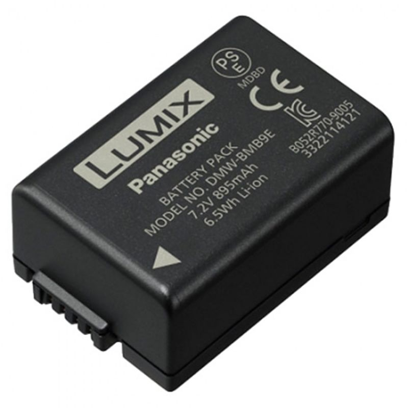 panasonic-lumix-dmc-fz72-16-1-mpx--zoom-optic-60x--power-ois--full-hd-acumulator-original-bonus--29391-6