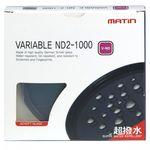 matin-m-0061-nd-2-1000-pro-7-slim-77mm-filtru-neutru-cu-densitate-variabila-25343-1