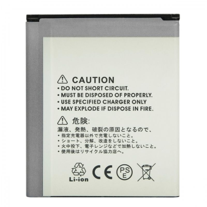 power3000-bl0816b-451-acumulator-replace-eb425161lu-eb-l1m7flu-pt-galaxy-s3-mini--1500mah-29378-2