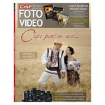 chip-foto-video-octombrie-2013-carte--quot-fotografia-wildlife-quot--29972-3