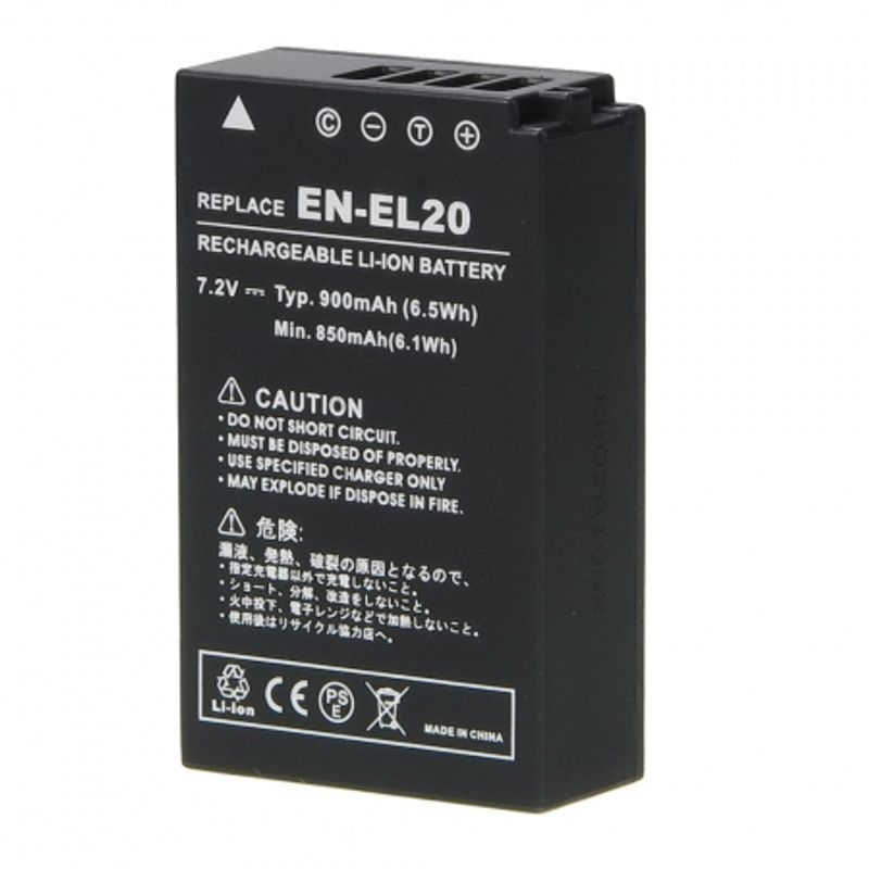 power3000-pl804b-462-acumulator-replace-tip-en-el20--900mah-30644