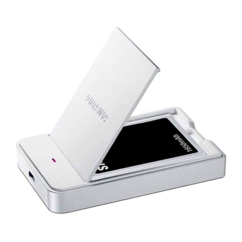 samsung-kit-incarcator-baterie-galaxy-gc100---galaxy-s2-smartphone-31194