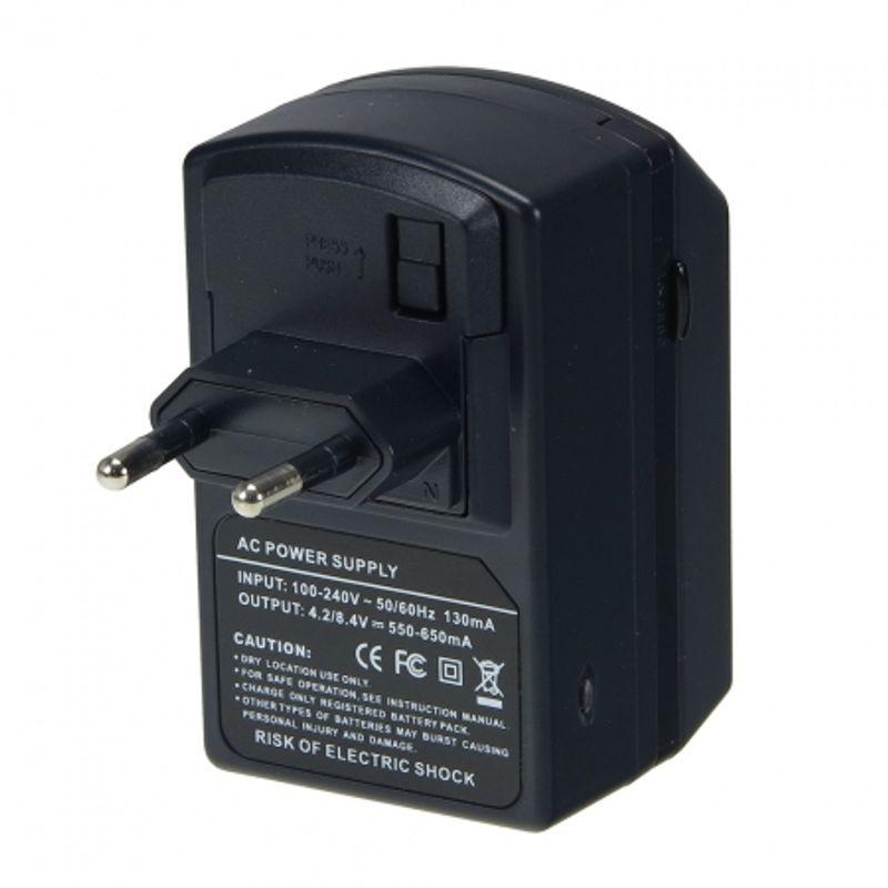 power-3000-avp808-incarcator-replace-tip-jvc-aa-vf8-33330-1