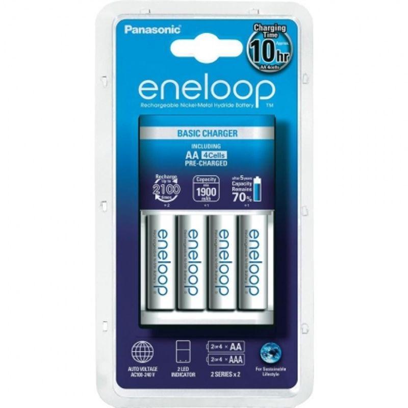 panasonic-eneloop-bq-cc18-incarcator-4-acumulatori-r6-1900mah-42022-2-226