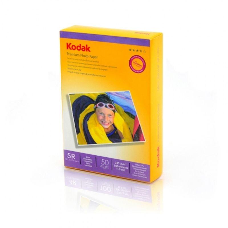 kodak-glossy-hartie-foto-13x18-50-coli-230gr-43220-465