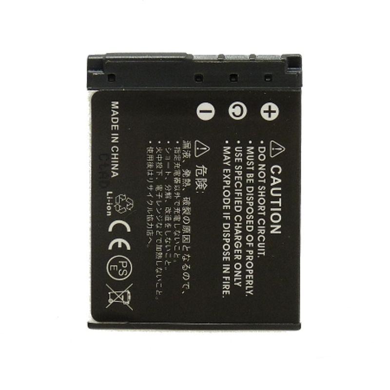 power3000-pl174d-563-acumulator-replace-tip-np-fd1-800mah-44098-455-473
