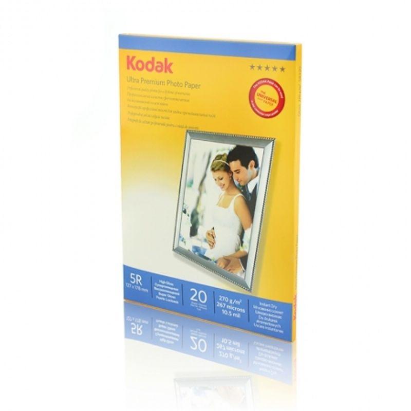 kodak-hartie-foto-13x18-rc-ultra-premium-glossy-20coli--270gr-44259-745