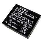 ricoh-db-65-acumulator-li-ion-46565-767