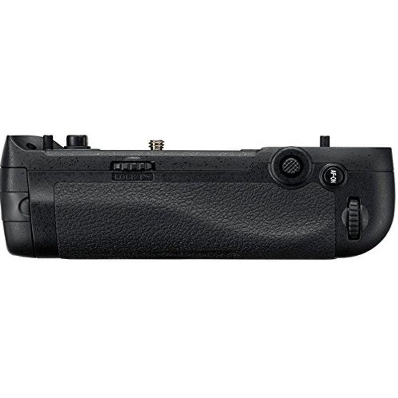 pixel-vertax-d17-battery-grip-for-nikon-d500-53013-1-699