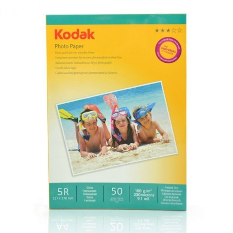 kodak-glossy-hartie-foto-13x18-50coli-180gr-54162-622