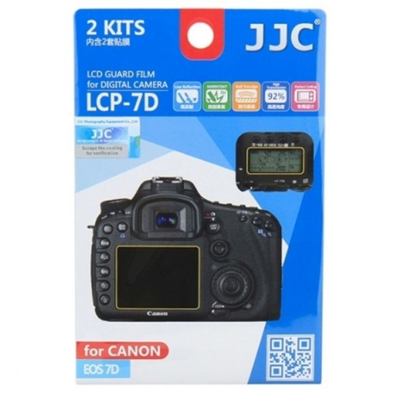 jjc-folie-protectie-lcd-pentru-canon-eos-7d--2-buc--56527-624