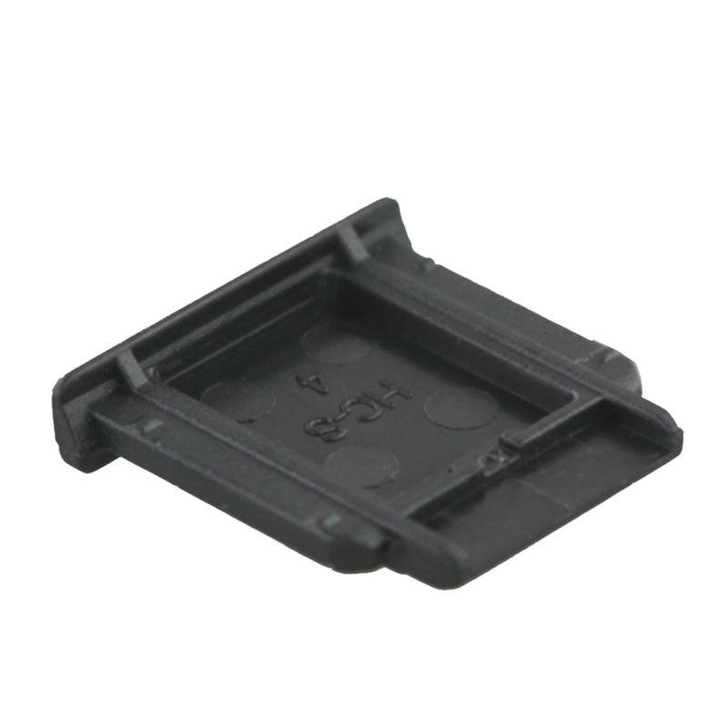 jjc-hc-s-capac-patina-blit-replace-pentru-sony-fa-shc1m-61749-1-867
