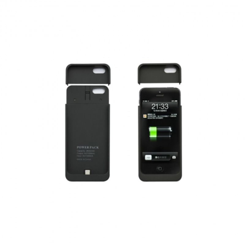 avantree-powerbank-baterie-externa-2600-mah-cu-husa-pentru-iphone-5-negru-33939-4
