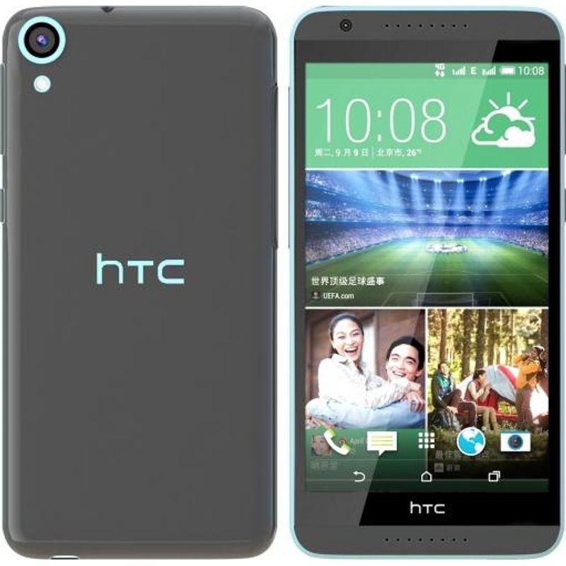 htc-desire-820-5-5---hd--octa-core--2gb-ram--8gb-dual-sim-gri-40214-1-505
