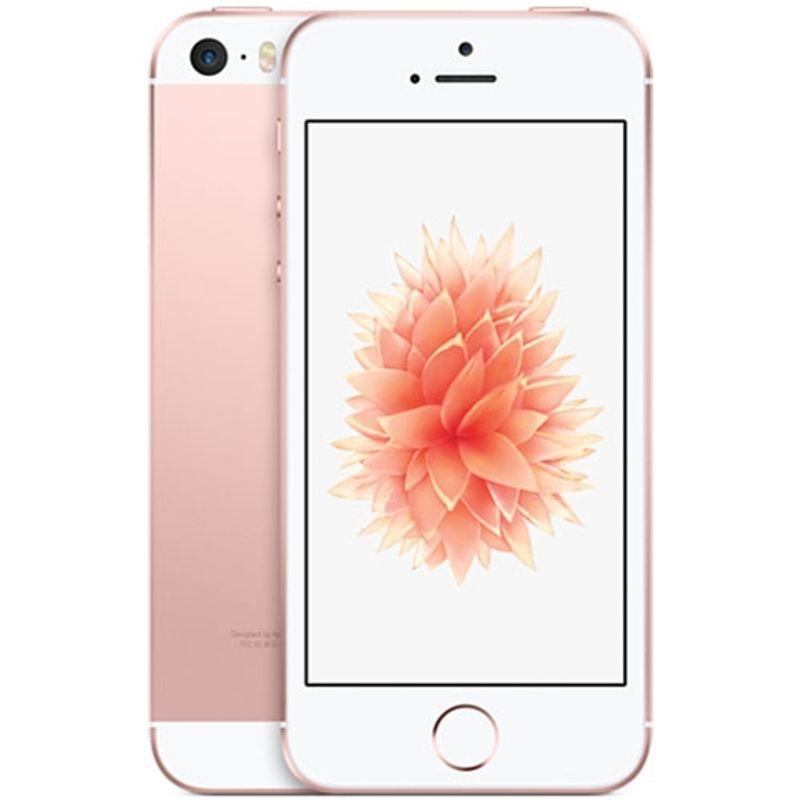 apple-iphone-se-4------dual-core--2gb-ram--16gb--4g-roz-50803-1-945