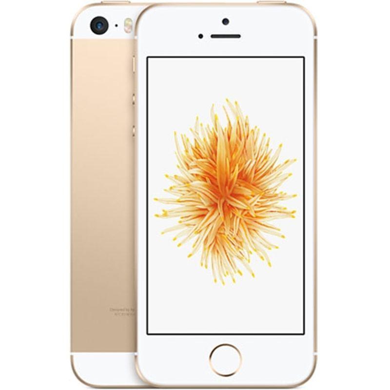 apple-iphone-se-4------dual-core--2gb-ram--64gb--4g-auriu-50804-1-320