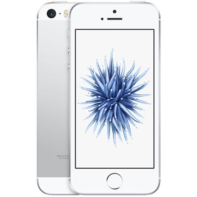 apple-iphone-se-4------dual-core--2gb-ram--64gb--4g-alb-50805-1-192
