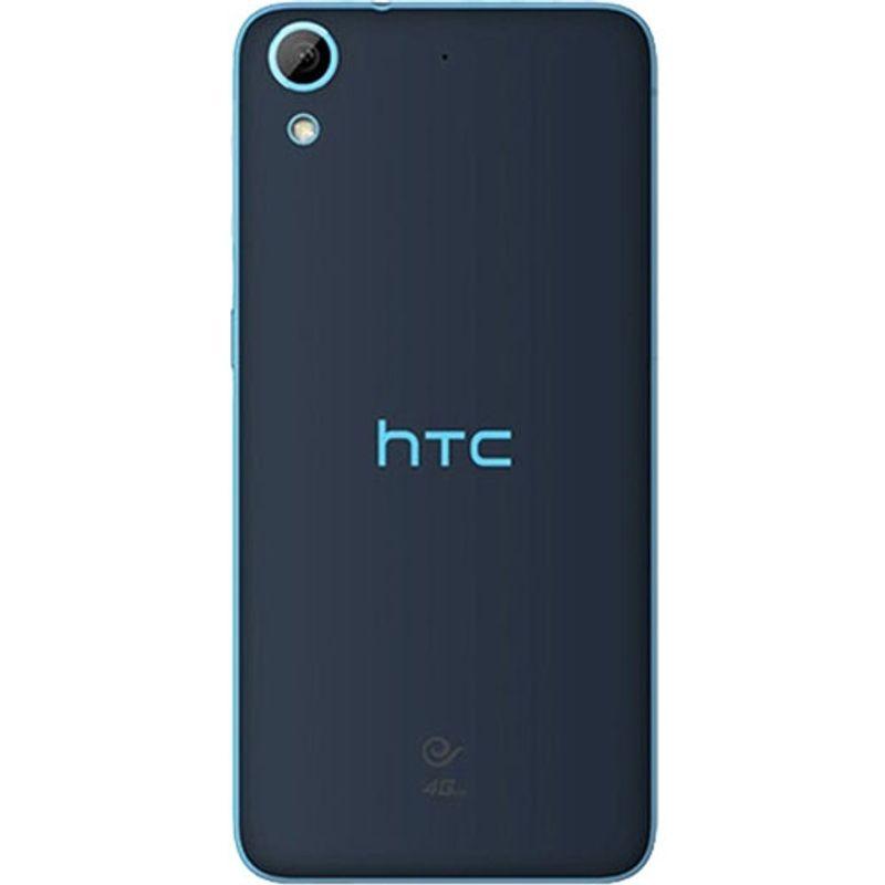htc-desire-d626-5---octa-core--1-7-ghz--dual-sim--16gb--lte--4g-albastru-51399-1-839