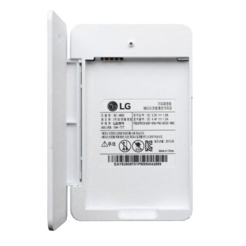 lg-bck4900-kit-de-incarcare-pentru-baterie-lg-v10--52844-84-817