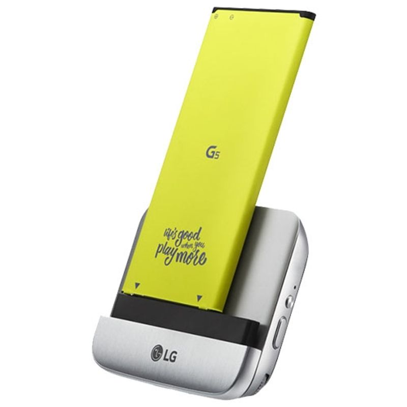 lg-cbg-700-cam-plus-camera-foto-pentru-lg-g5-53884-1-313