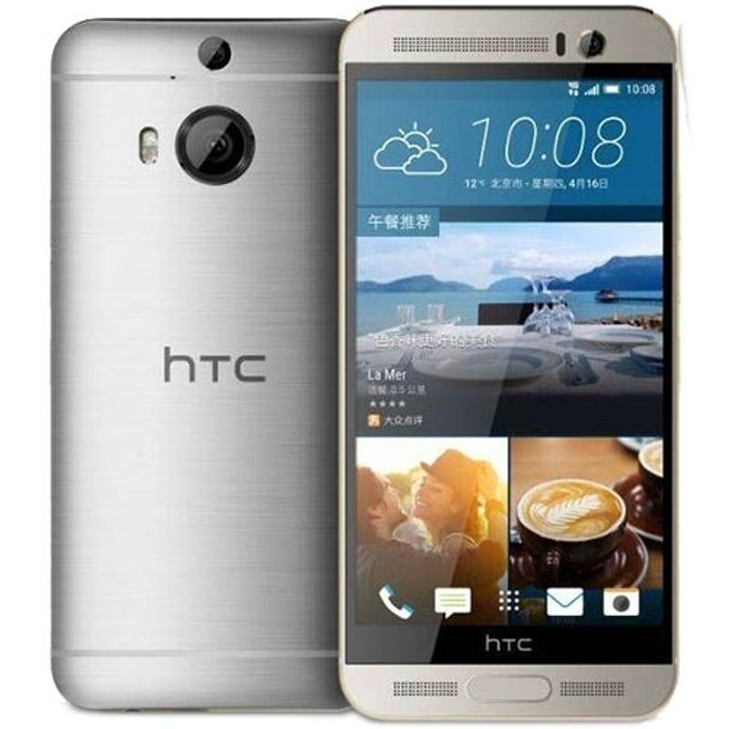 htc-one-m9-octa-core--2-2-ghz--16gb--2-gb-ram--lte--4g-auriu-54591-1-635