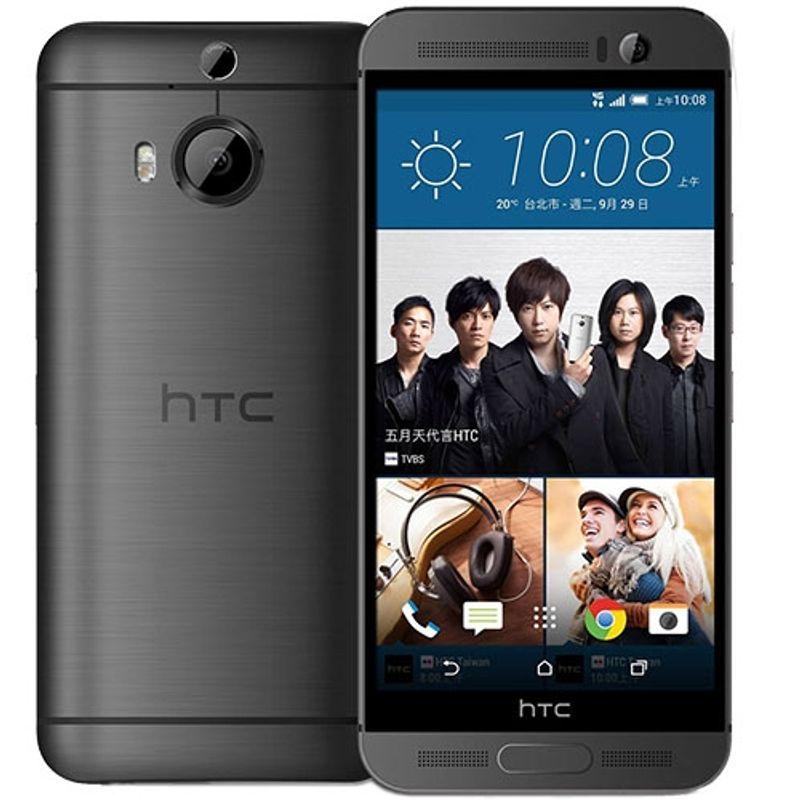 htc-one-m9-plus-5-2---octa-core--2-2-ghz--16gb--2-gb-ram--lte--4g-gri-54592-1-263