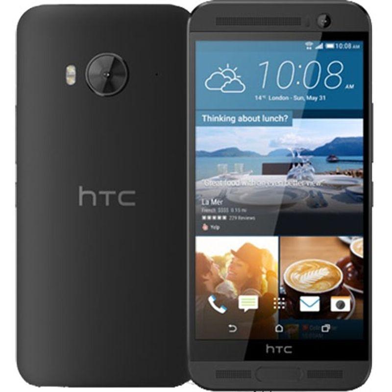 htc-one-me-m9ew-5-3---dual-sim--octa-core--32gb--3gb-ram--lte--4g-gri-57701-1-494