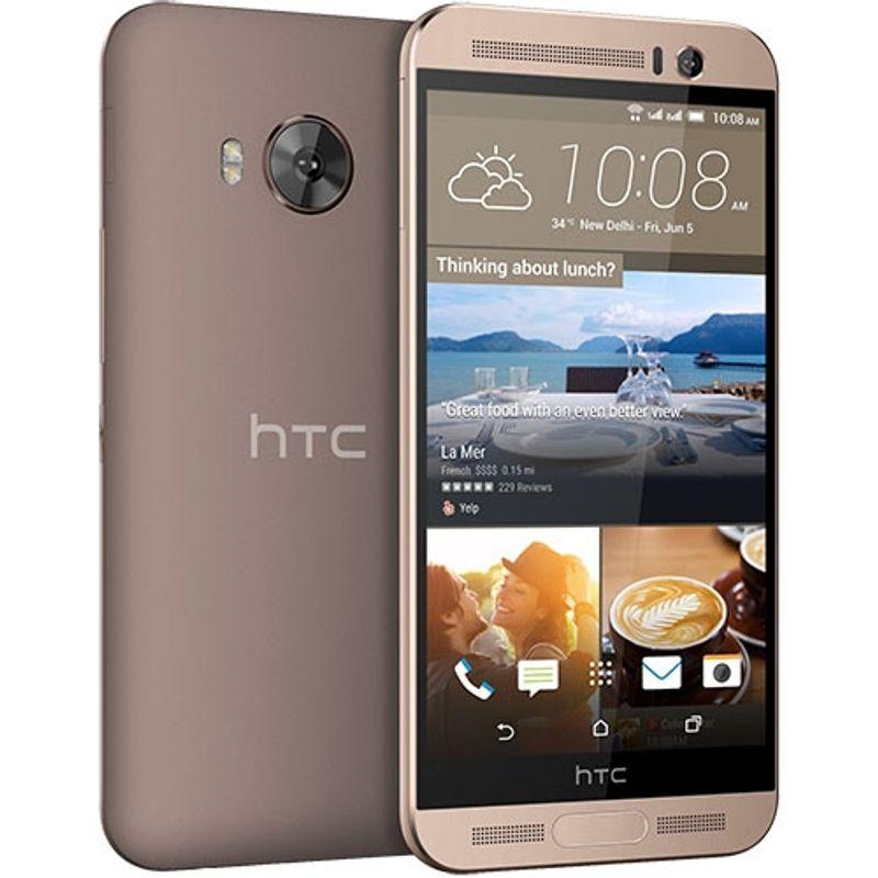 htc-one-me-m9ew-5-2---dual-sim--octa-core--32gb--3gb-ram--lte--4g-auriu-58649-1-487