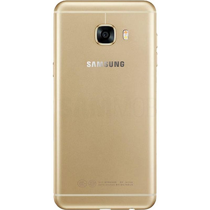 samsung-galaxy-c5-c5000-5-2---dual-sim--octa-core--32gb--4gb-ram--lte--4g-auriu-58945-1-156