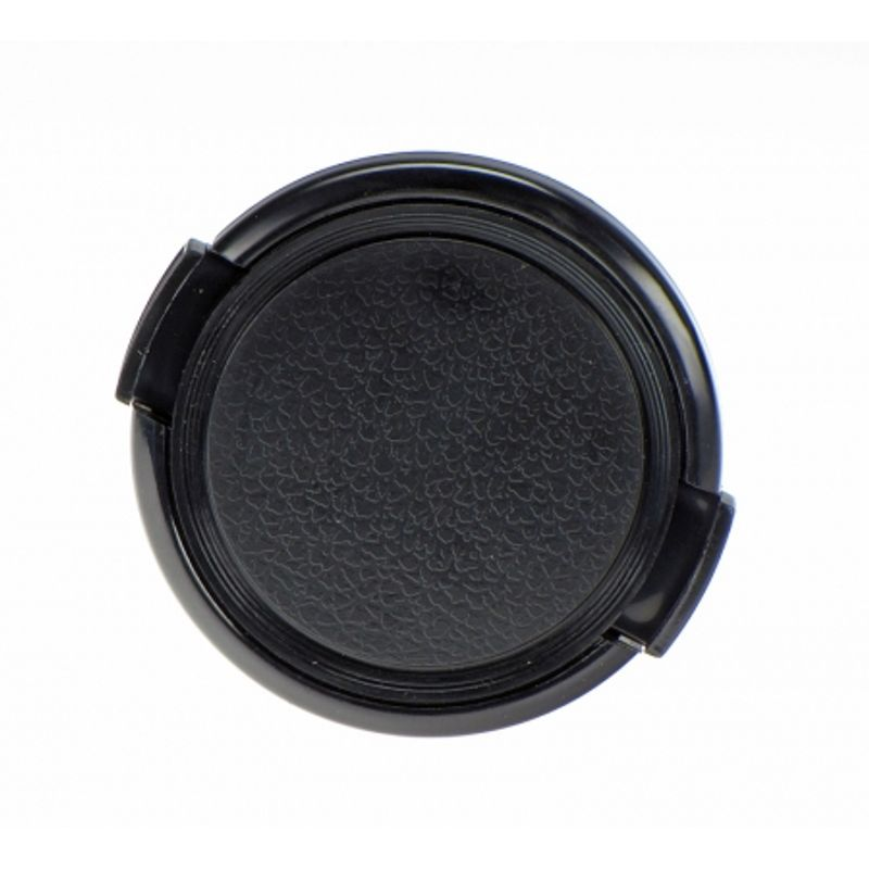 capac-pt-obiectiv-77mm-cokin-cu-cleme-9637