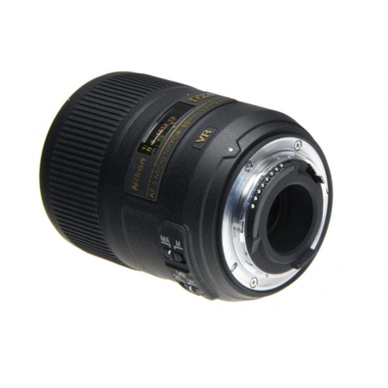 nikkor-af-s-micro-85mm-f-3-5g-dx-ed-vr-ii-11989-5