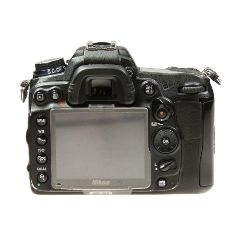 sh-d7000-body-grip-pixel-sn-6477284--309535003355-49811-3-82