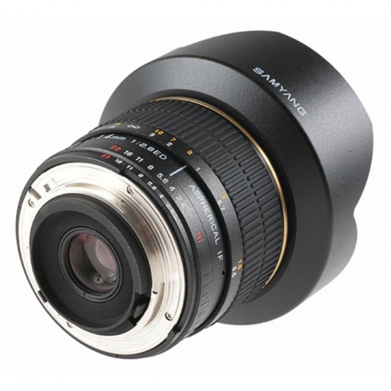 samyang-14mm-f2-8-samsung-nx-35760-7