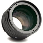 lensbaby-composer-pro-ii-system-kit-canon-ef-55316-2-157