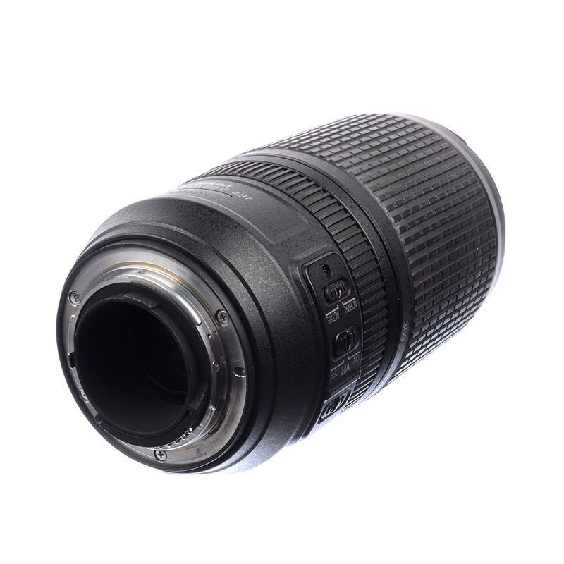 nikon-af-s-70-300mm-f-4-5-5-6-vr-sh7207-63098-2-899