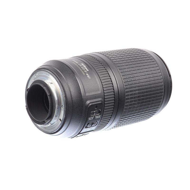 nikon-af-s-70-300mm-f-4-5-5-6-g-vr-sh7250-4-63639-2-221