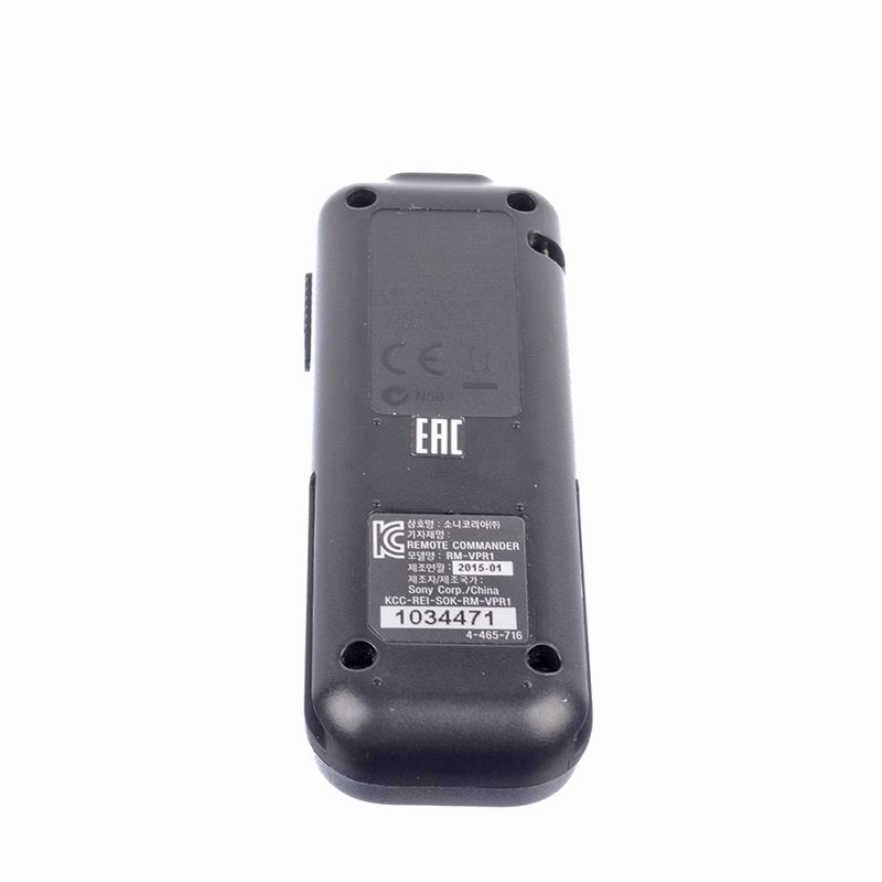 sony-rm-vpr1-telecomanda-prin-cablu-sh7527-67021-2-79