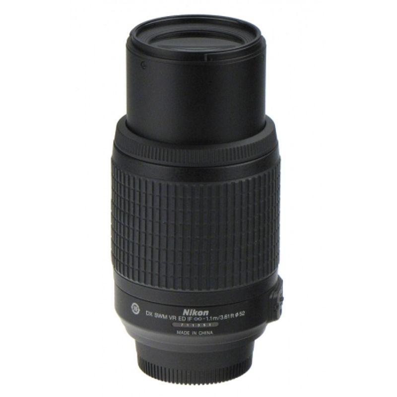 nikon-af-s-55-200mm-f-4-5-6-g-ed-dx-vr-9485-2